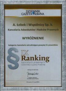 Gazeta_wyroznienie